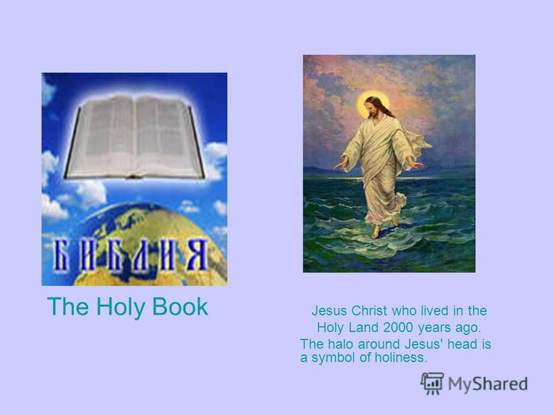 The Holy Book Jesus Christ who lived in the Holy Land 2000 years ago. The halo around Jesus' head is a symbol of holiness.