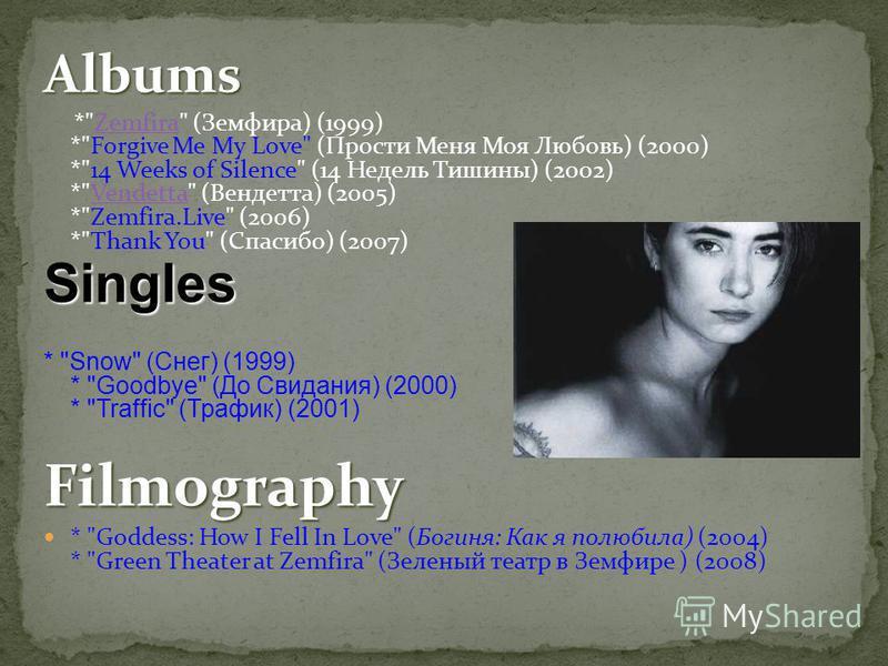Albums *