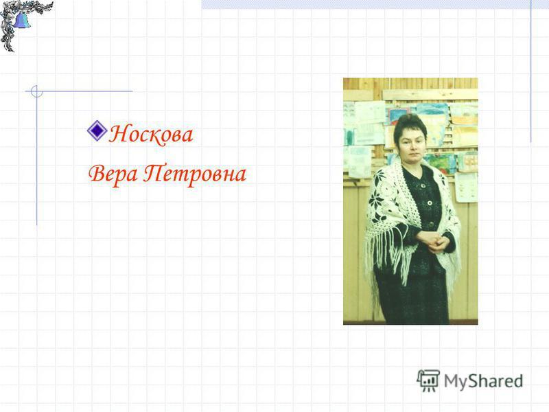 Буракевич Пётр Петрович