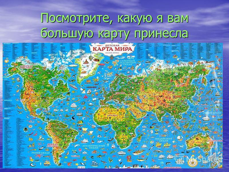 Правильно, на русском, потому что Лунтика придумали в России. Правильно, на русском, потому что Лунтика придумали в России. В нашей стране люди говорят на русском языке. Но ведь есть на свете и другие страны. В нашей стране люди говорят на русском яз