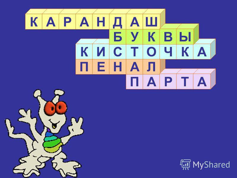 ВНИМАНИЕ! Мы тоже хотим учиться вместе с вами! Помогите! Помогите! Помогите!