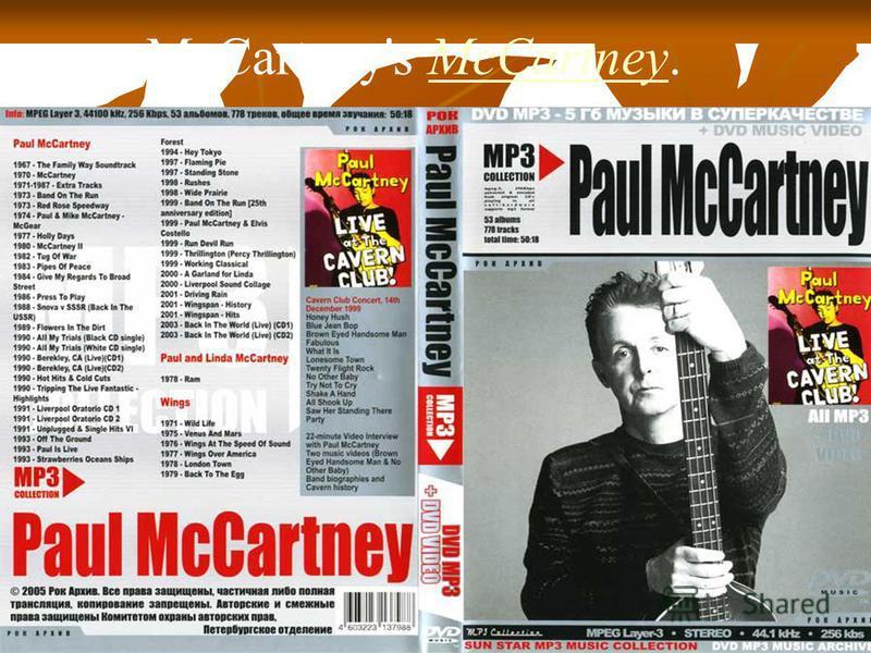 McCartney's McCartney.McCartney