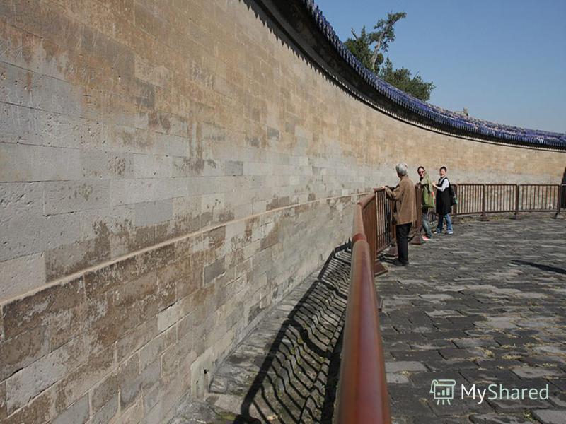 Если кто-нибудь будет говорить с одной стороны стены, то его можно услышать с другой;Если кто-нибудь будет говорить с одной стороны стены, то его можно услышать с другой; стена сделана из кирпичей из города Линьцин, провинция Шаньдун; эти кирпичи хор