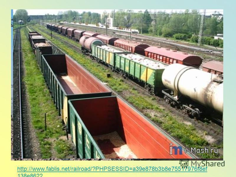 http://www.fablis.net/railroad/?PHPSESSID=a39e878b3b8e75517976f8ef 138e8622