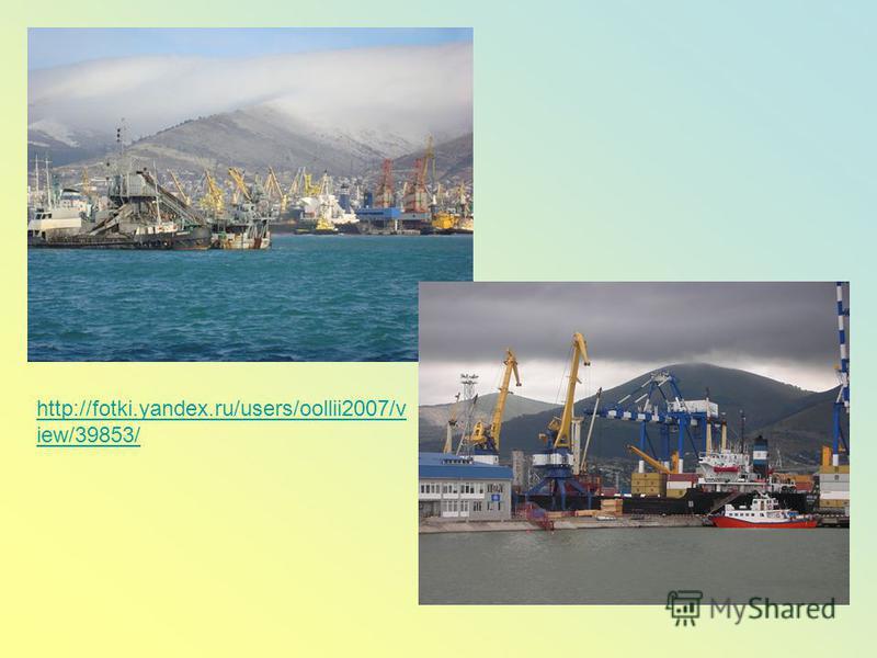 http://fotki.yandex.ru/users/oollii2007/v iew/39853/
