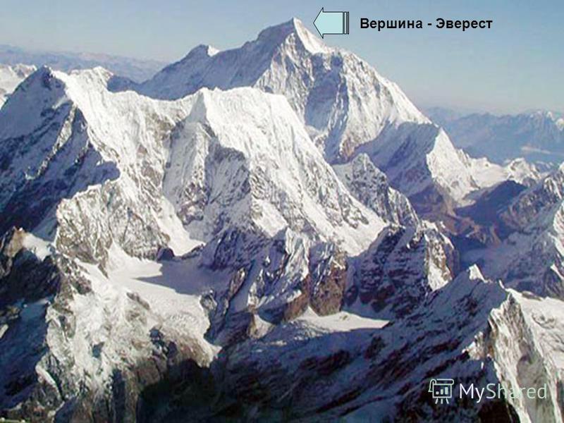 Низкиекие горы Низкие горы – это горы, абсолютная высота которых не превышает 1000 метров