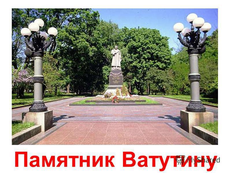 Собор Св.Софии