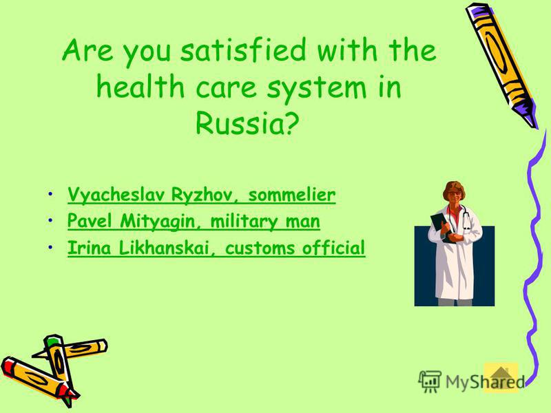Are you satisfied with the health care system in Russia? Vyacheslav Ryzhov, sommelier Pavel Mityagin, military man Irina Likhanskai, customs official