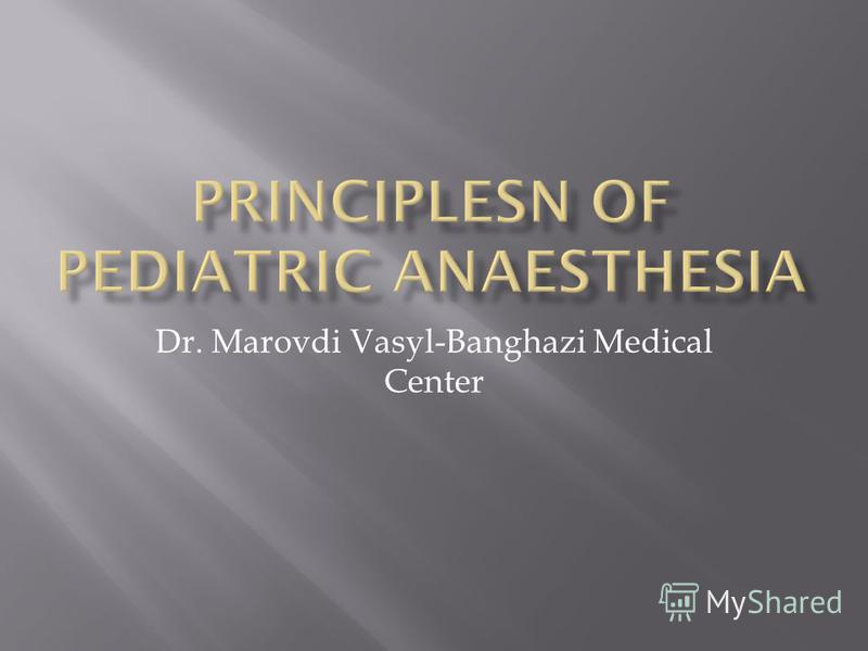 Dr. Marovdi Vasyl-Banghazi Medical Center