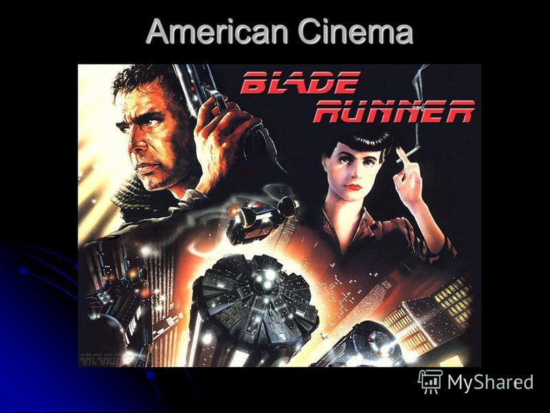 1 American Cinema