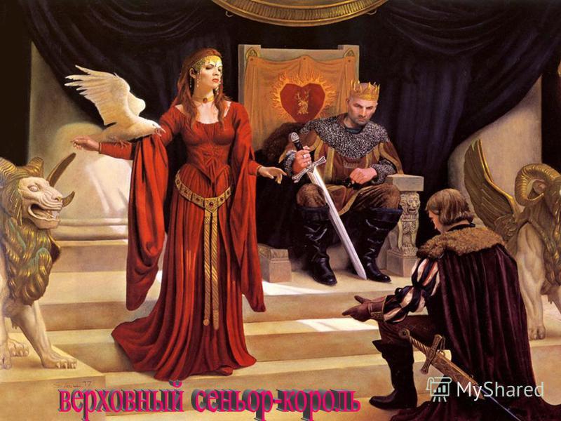 Рыцарство средневековая война
