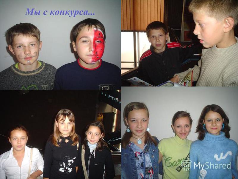 Ребята с удовольствием работали. Сами фотографировали под нашим руководством и обучались обработке своих фотографий. На память получали фотографии домой
