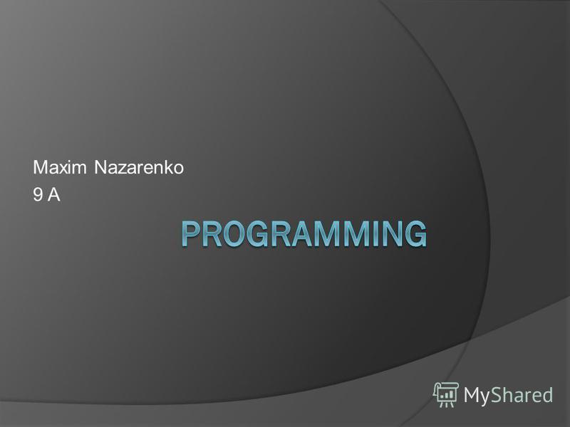 Maxim Nazarenko 9 A