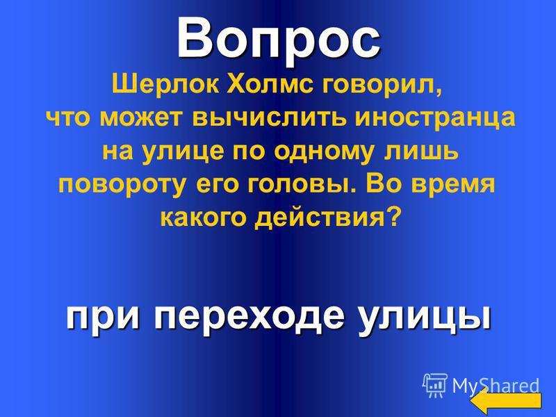 Вопрос вагоновожатый Вспомнив известное стихотворение Сергея Михалкова, скажите одним словом «водитель трамвая»
