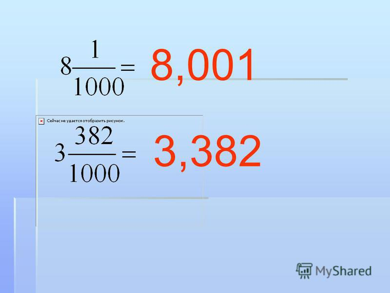 8,001 3,382