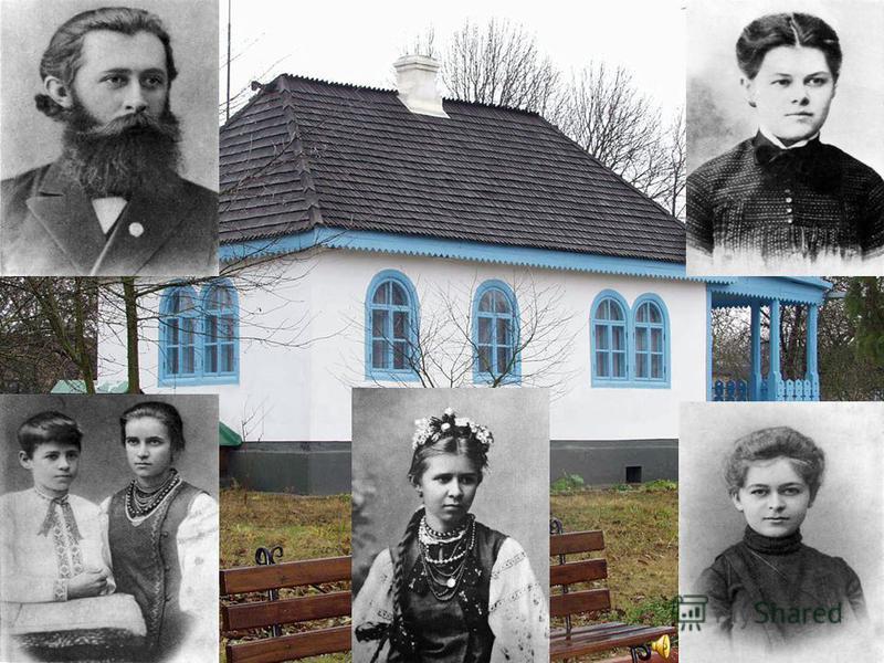 Free Powerpoint TemplatesPage 3 (25.02.1871 - 01.08.1913) Леся УкраЇнка (Лариса Петрівна Косач)