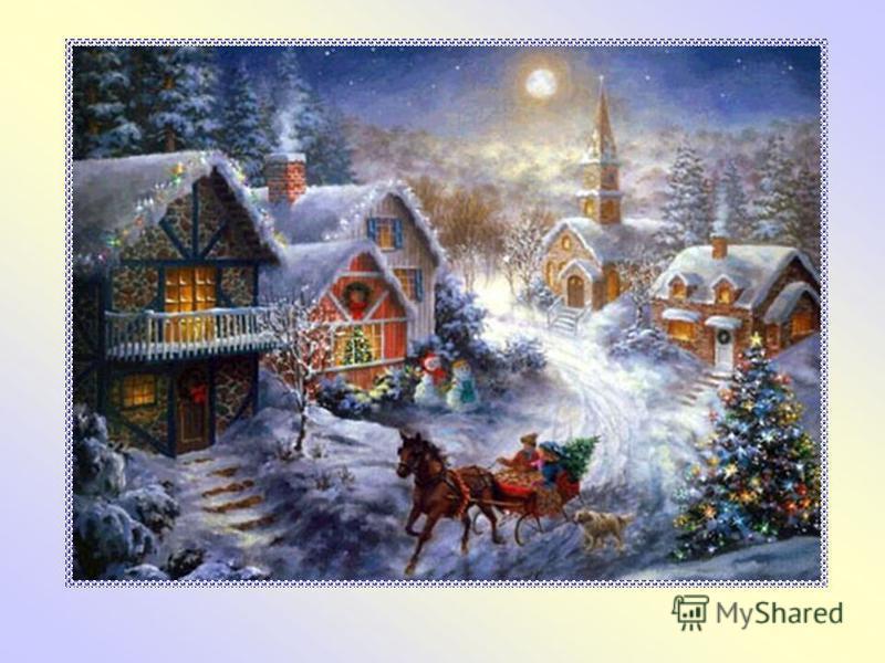 Погода в это время в России стояла обычно холодная, морозная. И чтобы не замёрзнуть в эти крещенские морозы, люди пили горячий чай, танцевали, играли в снежки, веселились и радовались.