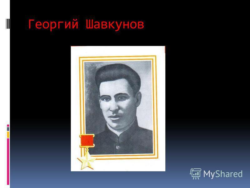 4 вопрос Назовите героев чьими именами названы улицы города Якутска?