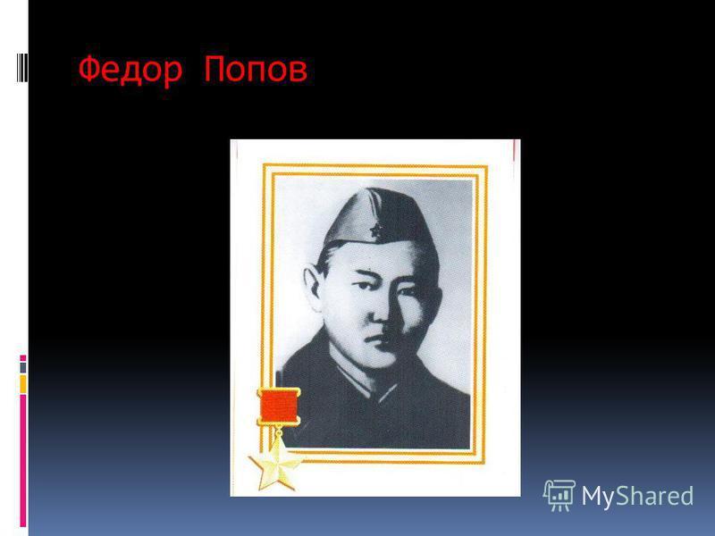 Георгий Шавкунов
