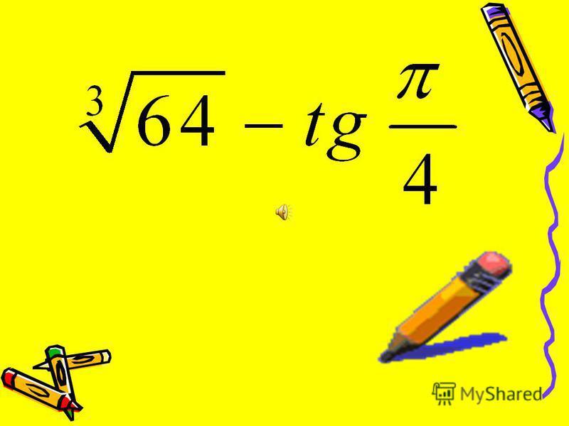 Сколько осей симметрии у квадрата?