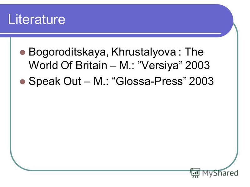 Literature Bogoroditskaya, Khrustalyova : The World Of Britain – M.: Versiya 2003 Speak Out – M.: Glossa-Press 2003