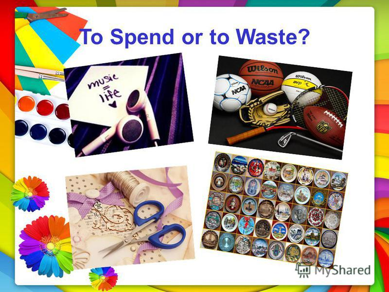 To Spend or to Waste?