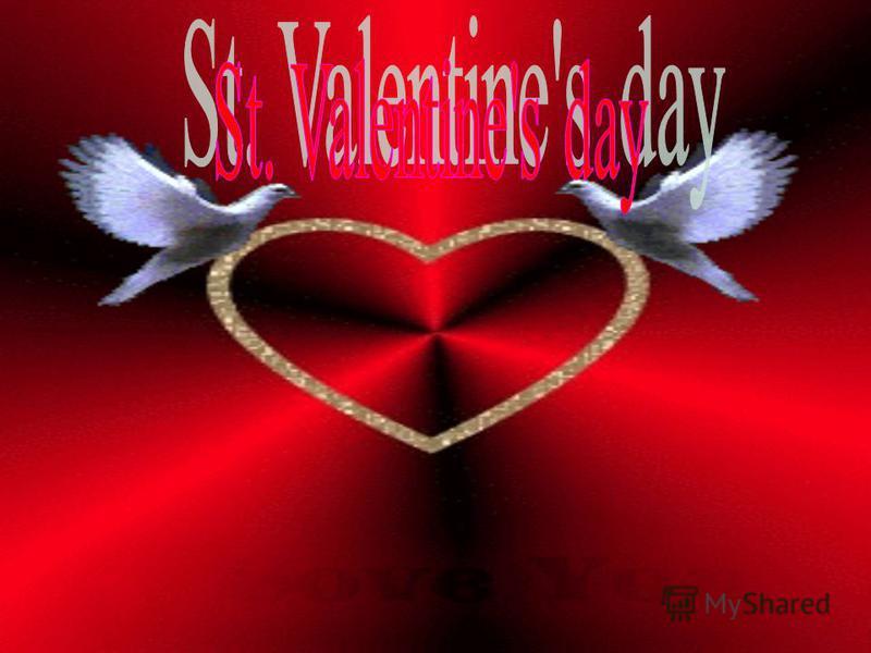 Внеклассное мероприятие по английскому языку St. Valentine's Day. Учитель английского языка: Мазыкина Ирина Павловна МБОУ лицей г. Нижневартовск