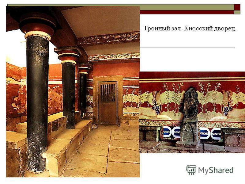 Главное архитектурное украшение дворца – деревянные колонны необычной формы, окрашенные в тёплые красные тона. Их стволы сужаются книзу и напоминают конусы, поставленные остриями вниз. Массивные балки перекрытий они несут на своих широких плечах, как