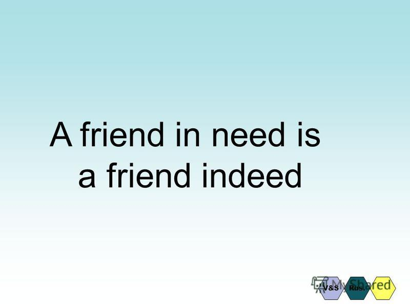 A friend in need is a friend indeed Rus.V&S