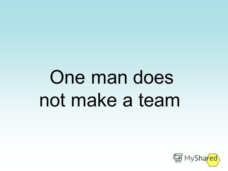 One man does not make a team