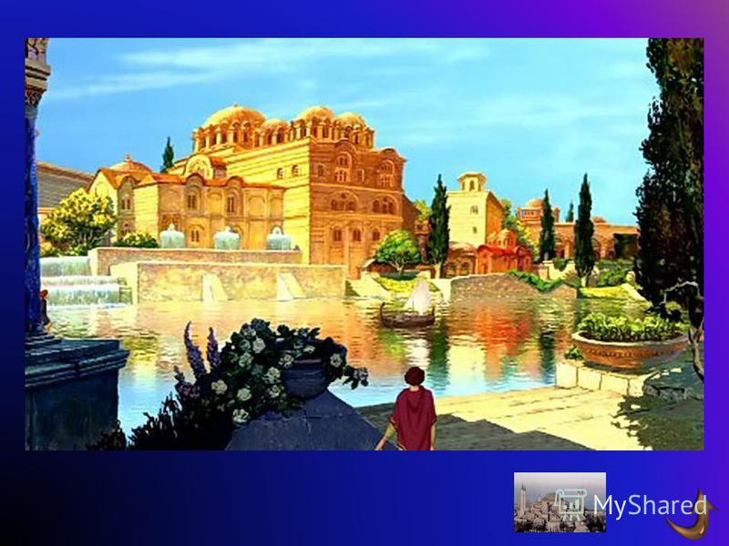 Киев Израиль Константинополь
