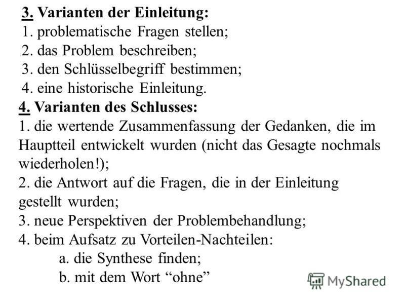 презентация на тему Texteinleitung Und Textschluss 1 Einleitung