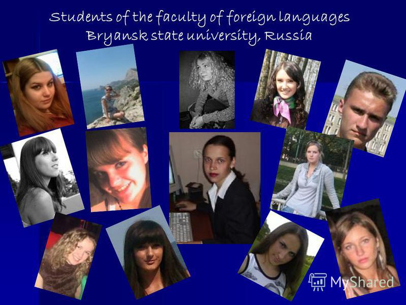 Students of the faculty of foreign languages Bryansk state university, Russia