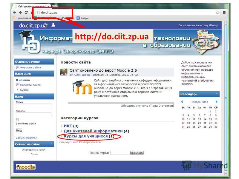 http://do.ciit.zp.ua