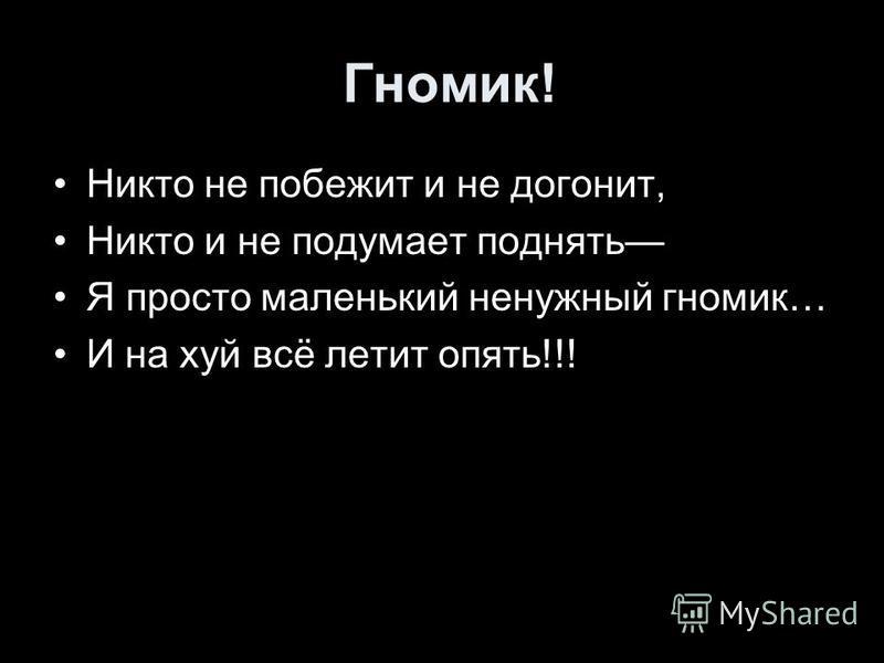Настоящий русский анал – это удовольствие для