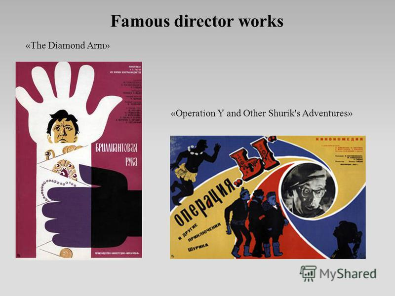 Famous director works «The Diamond Arm» «Operation Y and Other Shurik's Adventures»