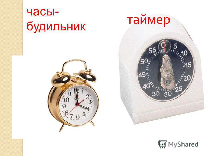 Устное народное творчество о часах. Пословицы и поговорки. Всему своё время. Делу время – потехе час. Час часов мать – не век вековать. Часом море не переплывёшь. Работает как часы – работает точно. Час от часу не легче. Загадки Около прорубки стоят