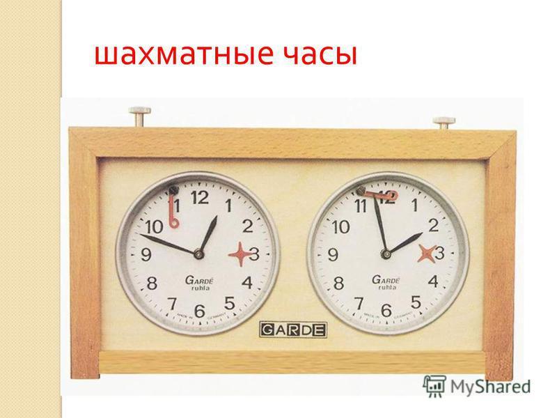 часы- будильник таймер