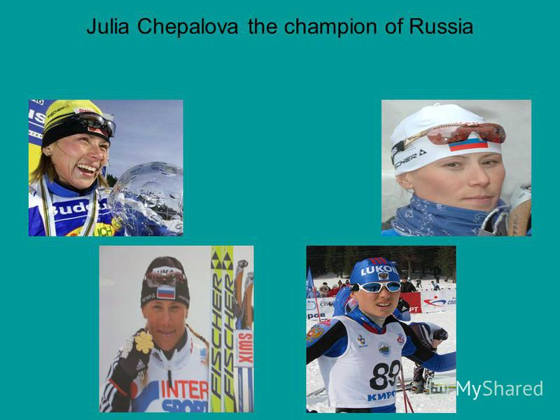 Julia Chepalova the champion of Russia