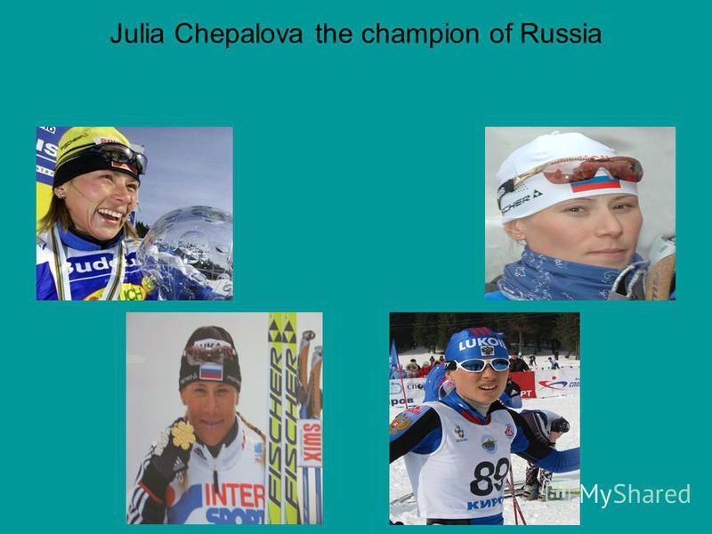 Julia Chepalova the champion of Russia