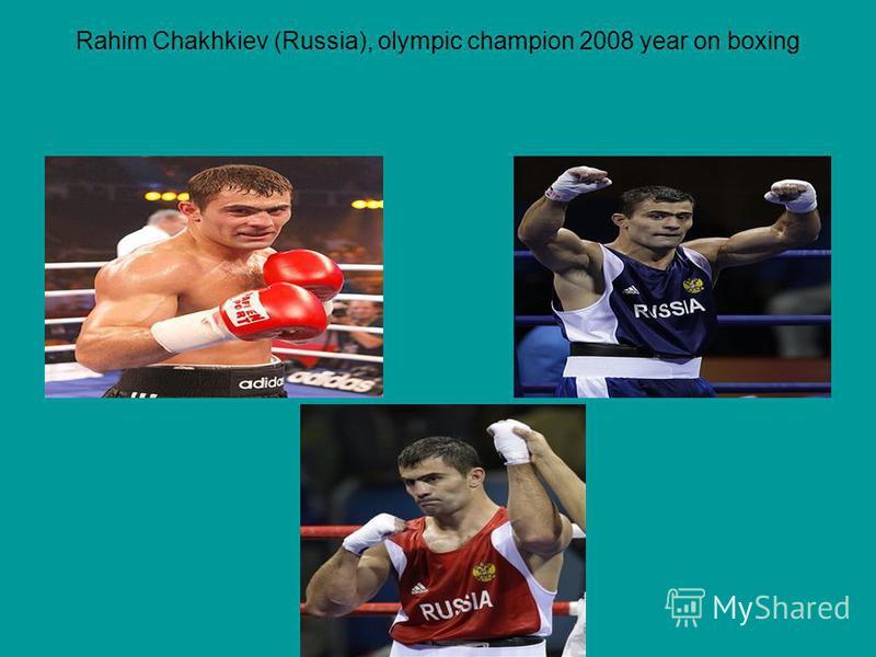 Rahim Chakhkiev (Russia), olympic champion 2008 year on boxing