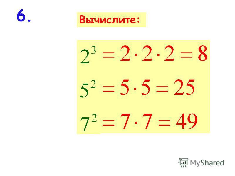 Каким одним словом называется длина, ширина, высота прямоугольного параллелепипеда? 4. AD B C A1A1 D1D1 B1B1 C1C1 Выберите ответ
