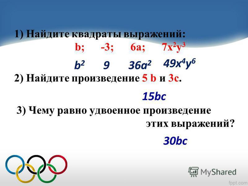 Талисман Олимпиады в Сочи 2014 г