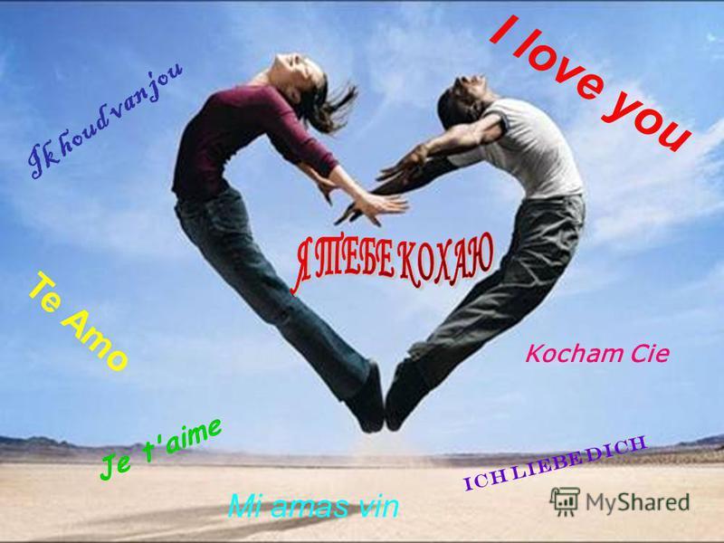 Ik houd van jou I love you Te Amo Ich liebe Dich Kocham Cie Je t'aime Mi amas vin