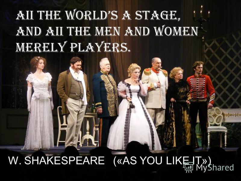 Tragedies 1. «Hamlet, Prince of Denmark» 2. «Othello» 3. «King Lear» 4. «Macbeth» 5. «Romeo and Juliet» 6. «Julius Caesar» 1. «Гамлет, Принц Датский» 2. «Отелло» 3. «Король Лир» 4. «Макбет» 5. «Ромео и Джульетта» 6. «Юлий Цезарь»