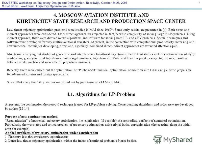 4. MOSCOW AVIATION INSTITUTE AND KHRUNICHEV STATE RESEARCH AND PRODUCTION SPACE CENTER Low-thrust trajectory optimization problems were studied in MAI since 1960 th. Some early results are presented in [4]. Both direct and indirect approaches were co