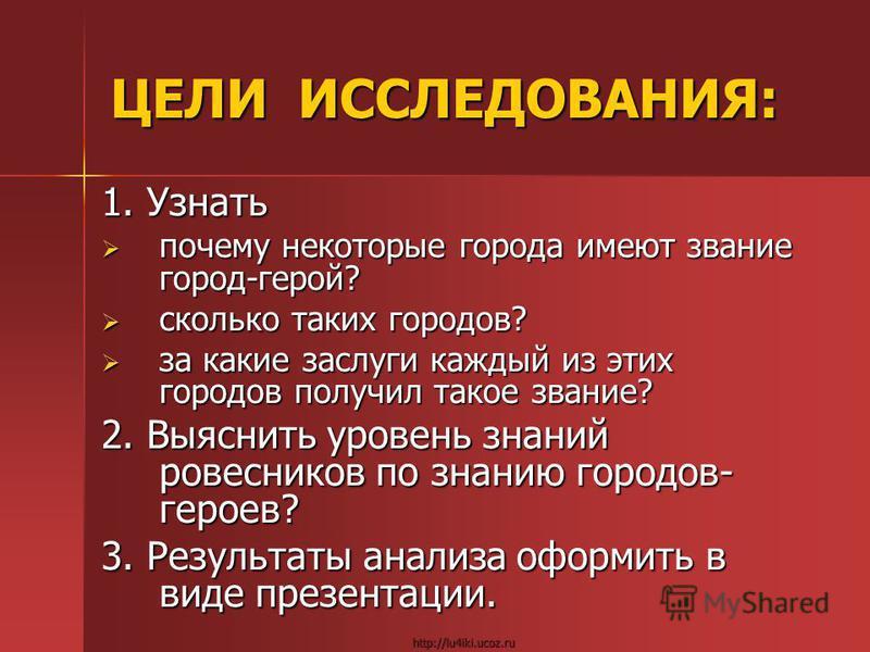 Авторы: ученики 4-А класса МОУ СОШ ЗАТО Видяево