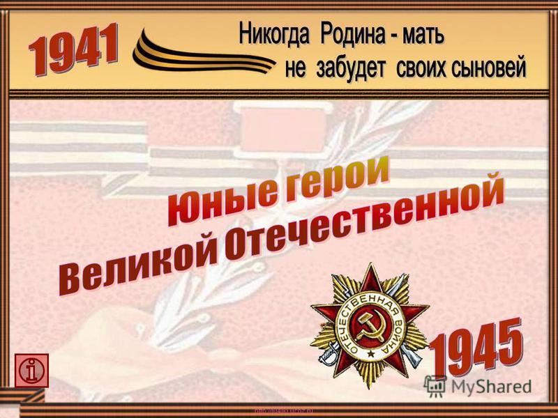 http://lu4iki.ucoz.ru