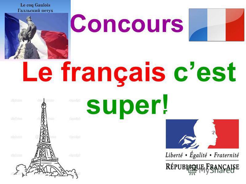 Le français cest super! Concours