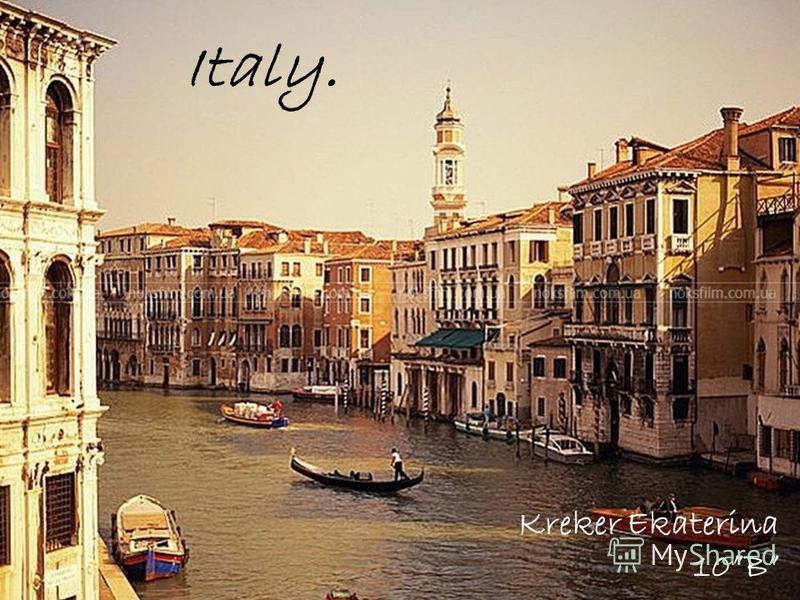 Italy. Kreker Ekaterina 10B